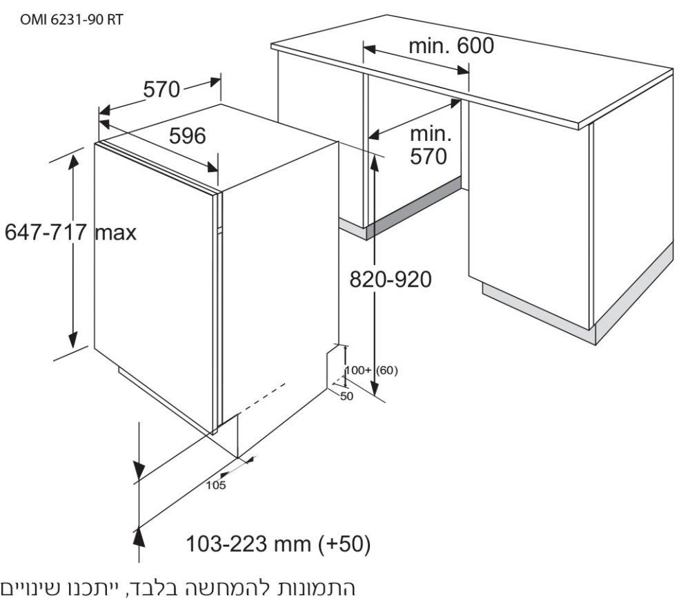OMI 6231-90 RT Gram מדיח כלים מבית גראם